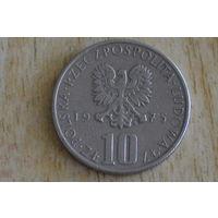 Польша 10 злотых 1975
