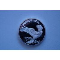 1 рубль степной лунь , копия, 33 мм