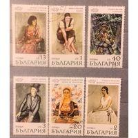 Болгария 1971г. Национальная художественная галерея. Искусство.