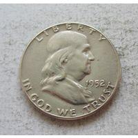 США 1/2 доллара 1952