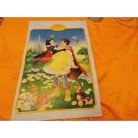 Плакат Принцесса