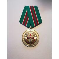 """Медаль """"МГБ ПМР 1992-2002"""""""
