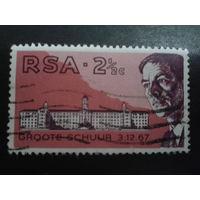 ЮАР 1969 конгресс в Претории