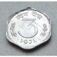 Индия 3 пайса, 1971 Калькутта 4-4-48