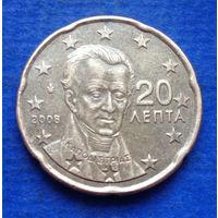 Греция 20 евроцентов 2008