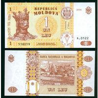 Молдова 1 лей 2006 UNC