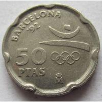 Испания 50 песет 1992 XXV летние Олимпийские Игры, Барселона 1992 Эмблема Олимпиады