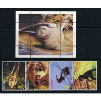 Танзания 1998г. животные, 4м. 1 блок