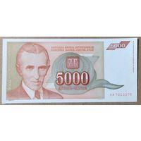 5000 динаров 1993 года - Югославия - UNC