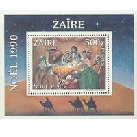 Заир 1990 живопись Рождество религия **