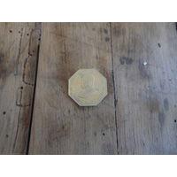 СЬЕРРА - ЛЕОНЕ 1 леоне 1987 год