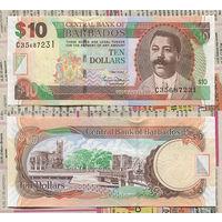 Распродажа коллекции. Багамские острова. 10 долларов 2007 года (P-68а - 2007-2012 Issue)