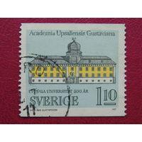 Швеция 1977г. Академия.