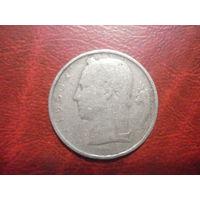 5 франков 1950 года Бельгия
