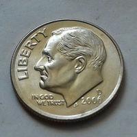 10 центов (дайм) США  2006 D, AU