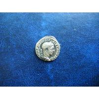 Динарий. Император АЛЕКСАНДР СЕВЕР 222 -  235гг.  н.э.