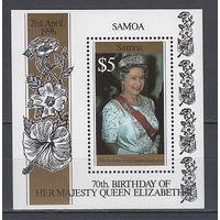 Юбилей королевы. Самоа. 1996. 1 блок. Michel N бл55 (6,0 е)