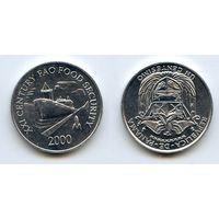 Панама 1 сентесимо 2000 F.A.O. UNC