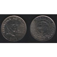 Филиппины km269 1 писо 2002 год (b06)(SSS)(b07)(ks00)