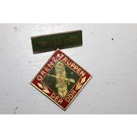 Медаль ГДР 40 лет погранвойска ГДР