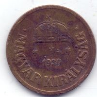 Венгрия, 2 филлера 1930 года.