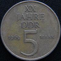 YS: ГДР, 5 марок 1969, 20 лет ГДР, KM# 22.1