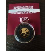 Монета 10р 2006г. Балет золото 1,24г тираж 25000 сертификат