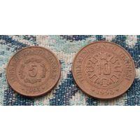 Туркменистан 5, 10 тенге 1993 года. Туркмен Баши. Подписывайтесь! Много новых лотов в продаже!!!