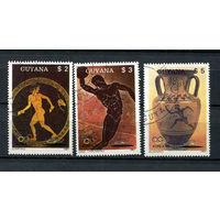 Гайана - 1987 - Летние Олимпийские игры - [Mi. 2061-2063] - полная серия - 3 марки. Гашеные.