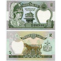 Непал. 2 рупии (образца 1981 года, P29, подпись 14, UNC)