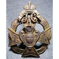 Знак 3-го пехотного Нарвского генерал-фельдмаршала князя Михаила Голицына полка