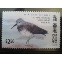 Китай 1997 Гонконг, колония Англии птица