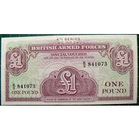1 фунт армейские 4-й выпуск