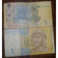 1, 2, 5 гривны. Украина.