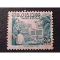 Эквадор 1952 стандарт