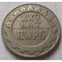 Польша 20 злотых, 1974 25 лет Совету экономической взаимопомощи       ( К-8-1 )