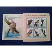 Ангола 1998 Год океана, Раковины блок + малый лист