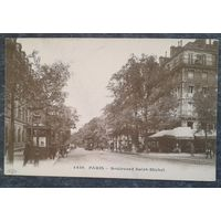 Старинная открытка. Париж (23). Подписана