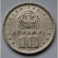 Греция, 10 драхм 1959 г.