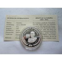 Памятная медаль, посвященная графу Альфреду фон Шлиффену - серебро 0,999 + сертификат