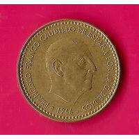 31-06 Испания, 1 песета 1966 г