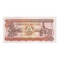 50 метикас Мозамбика1986 года