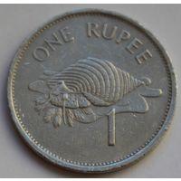 Сейшелы, 1 рупия 1995 г.