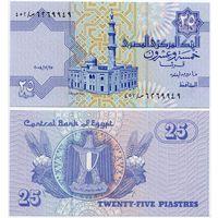 Египет. 25 пиастров (образца 25.12.2008 года, P57, UNC)