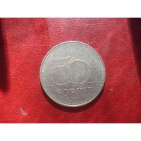 50 форинтов 1995 год Венгрия