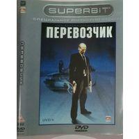 Перевозчик и другие, DVD9 ( 9 дисков )