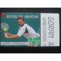 Хорватия 2001 теннис