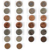Набор монет (Болгария) 13 штук одним лотом.