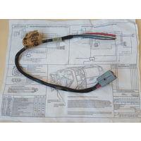 Ford кабельная система SK-7L2T-15A416-AA Цена: 3 руб. Оплата возможна наличными, на номер телефона, на электронные кошелки, на карты банков:Беларусбанк, МТБанк, Статусбанк, Белгазпромбанк, Альфа банк.