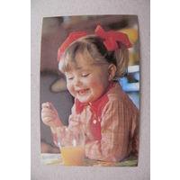 Календарик, 1992, Страхование детей.
